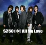 SS501 All My Love